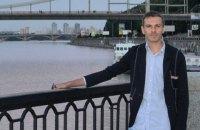 Судимый за пост в ЖЖ россиянин получил убежище в Украине