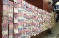 Силовики изъяли 6 млн грн в нелегальном центре обмена валют в Киеве