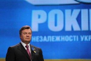 Янукович поздравил украинцев словами Ющенко