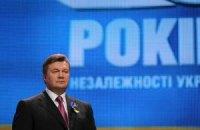Янукович пообщался с кандидатами в премьеры Крыма