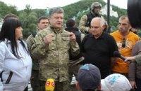 Порошенко представил свой план по урегулированию ситуации на Донбассе