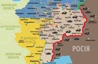 Парламент увеличил границы двух районов Донецкой области