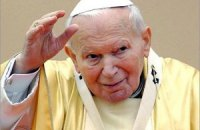 """Итальянцы считают Иоанна Павла ІІ """"небесным покровителем"""" электронных СМИ"""