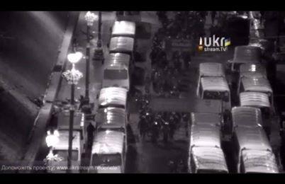 """Беркут, ВВ и """"титушки"""" продолжают двигаться к Майдану"""