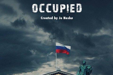 У Норвегії зняли серіал про російську окупацію