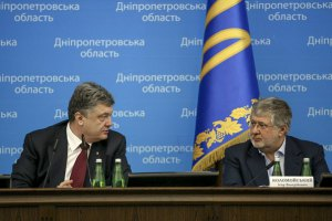 Я ушел в отставку из-за опасений, что меня обвинят в сепаратизме, - Коломойский