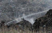 Жители близлежащих сел перекрыли трассу у Грибовичской свалки