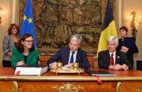 Бельгия все-таки подписала соглашение о ЗСТ Евросоюза с Канадой