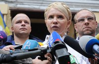 Тимошенко: сегодня сотни тысяч людей страдают так же, как я