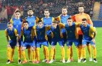 Косово приняли в УЕФА