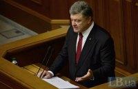 Порошенко ветировал закон о скрытой съемке взяточников