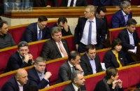 """""""Честно"""" назвало депутатов, которые чаще всего посещают Раду"""