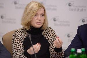 Нардепы Геращенко и Кондратюк подали обращение в ГПУ относительно избиения журналистов силовиками