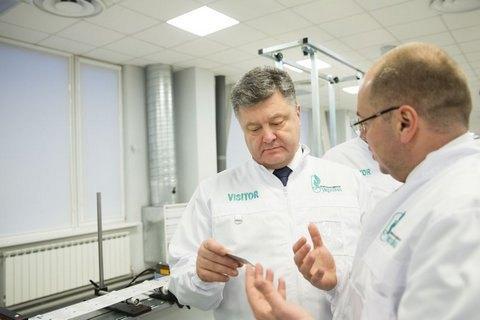 """Полиграфкомбинат """"Украина"""" начал печать ID-карт"""