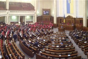 Верховная Рада открыла пятую сессию