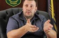 В ГПУ подтвердили, что Клименко является подозреваемым