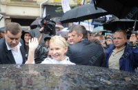 Оппозиция отметит 300 дней со дня ареста Тимошенко