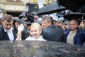 Опозиція відзначить 300 днів із дня арешту Тимошенко