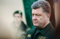 Порошенко приехал на позиции в 32 километрах от Донецка