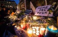 Число жертв парижских терактов возросло до 130
