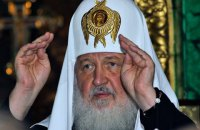 В Днепре патриарха Кирилла лишили звания почетного доктора вуза