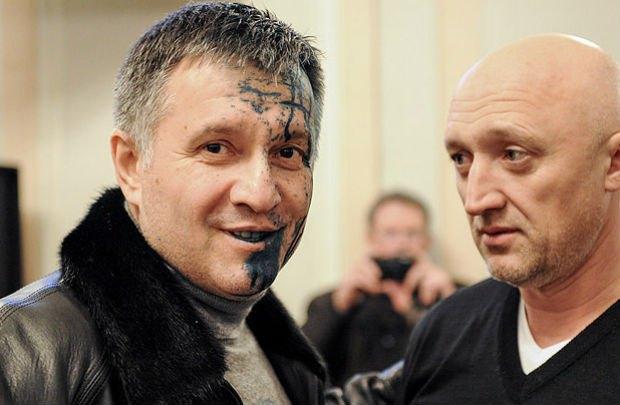 Арсену Авакову досталось от противников Тимошенко