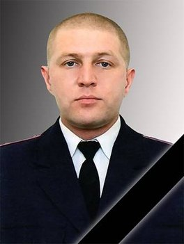 Захарченко Віталій