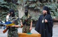 МВД отправляет на Донбасс батальон из жителей Донецкой и Луганской области
