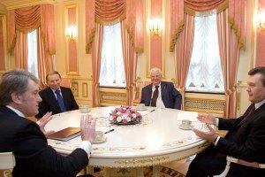 Встреча Януковича с Кравчуком, Кучмой и Ющенко будет в прямом эфире