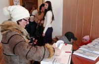 Кабмин написал законопроект о местном референдуме