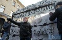 Януковича призвали не вступать в ТС