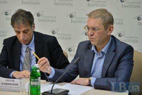 Пашинский: терроризм - геополитическая проблема