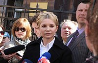 ГПУ не пустила Тимошенко в Одесскую область