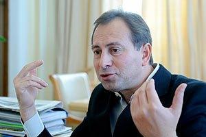 Томенко просит Януковича разъяснить ситуацию с вертолетной площадкой в Каневе