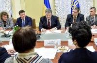 Порошенко подписал указ о содействии развитию гражданского общества