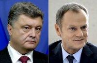 Порошенко обсудил с Туском подготовку к саммиту Украина - ЕС