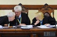 Право судитись з державою: декларації і реальність