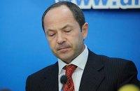 Тігіпко пообіцяв військовим поетапне підвищення пенсій