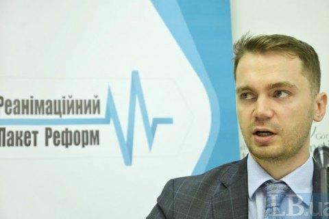Рада сознательно блокирует назначение члена ВСЮ, - эксперт РПР