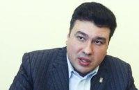 Во Франкфурте задержан беглый киевский чиновник