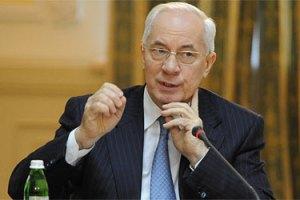 Азаров просит не верить слухам о возможных кредитах для Украины в обмен на освобождение Тимошенко
