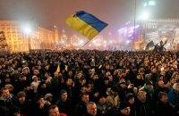 Активисты Евромайдана почтят память героев Крут
