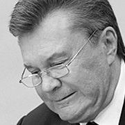 Доктрина Януковича