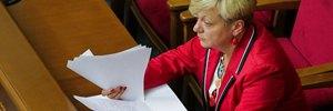 Гонтарева гарантирует, что Украина не обанкротится