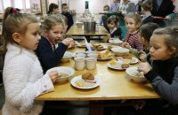 З нового навчального року в Гостомелі буде нове шкільне харчування