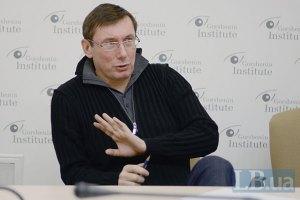 Луценко отказывается участвовать в выборах мэра Киева