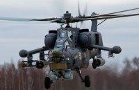 Бойовики ІГІЛ, ймовірно, знищили 4 російські вертольоти на авіабазі у Сирії