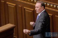 ПР обвинила оппозицию в срыве евроинтеграции
