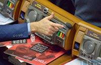 Рада приняла в первом чтении законопроект о Высшем совете правосудия