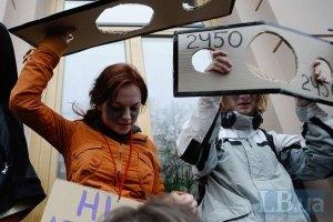 В Украине существенно возросло количесто протестных акций
